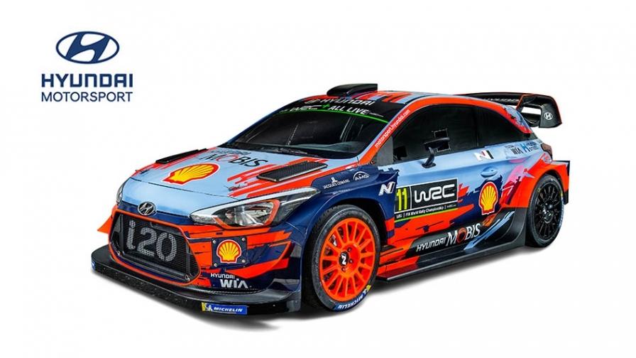 Hyundai i20 Coupe WRC (2019)
